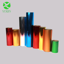 8 micron vacuum metallized BOPP film for printing