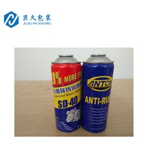 Anti-Rust Lubricant Spray Car Care Wash carb cleaner Aerosol Tin Can In China
