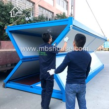 China Guangzhou Prefab Temporary Folding Container House, Office