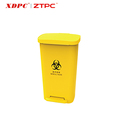Plastic 50L foot pedal open medical waste garbage bin