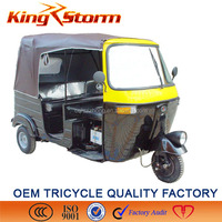 2014/ 2015 new brands strong power 200cc/250cc bajaj three wheeler auto rickshaw price in india/indian