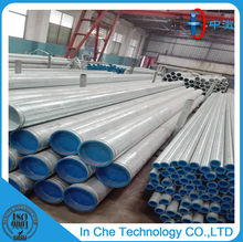 used steel pipe prices Affordable steel prices Lined antibacterial plastics Patented steel pipe