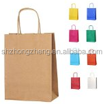 customize printed paper shopping bag brand name