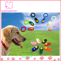 Plastic Dog training clickers