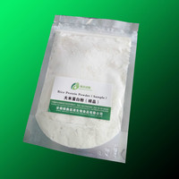 2017 Natural Product Rice Protein Powder