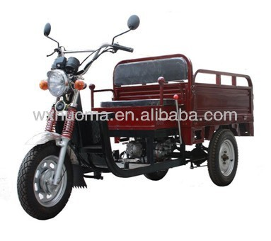 HOT SALE 50CC china tricycle,three wheel motorcycle