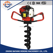 Gardens Tools Gasoline Earth Auger/Ground Drill/Digging Hole