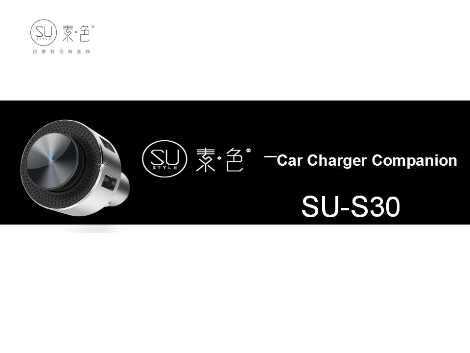 Sutyle SU-S30 Wholesale New design Hot bluetooth car charger mobile universal dual car charger