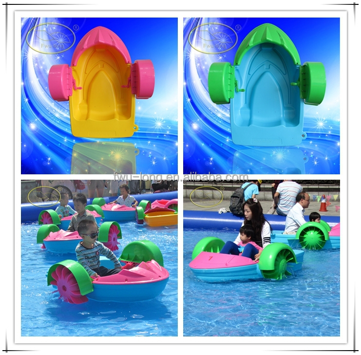 Hottest! kids paddle boat water park amusement swimming pool paddle boat electric bumper boat