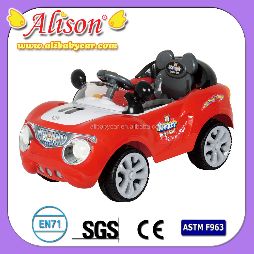 Alison C30417 jeep pedal cars funny baby toys vehicle