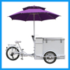 Street Mobile Shop Heavy Duty Super Market Service Vending Trike for Ice Cream Selling