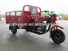 high quality motorcycles/ tricycle/ triciclo for sale chongqing gold supplier