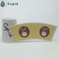 Tuoler Brand Double Wall Style and Paper, Paper Material double wall cup On Sale