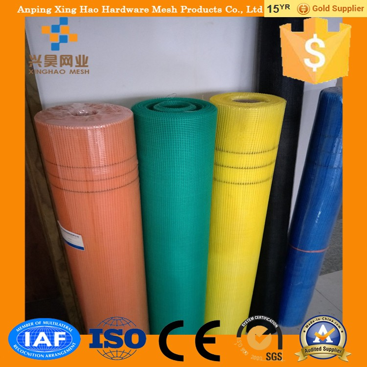 Other Fireproofing Materials 5mm fiberglass mesh siva