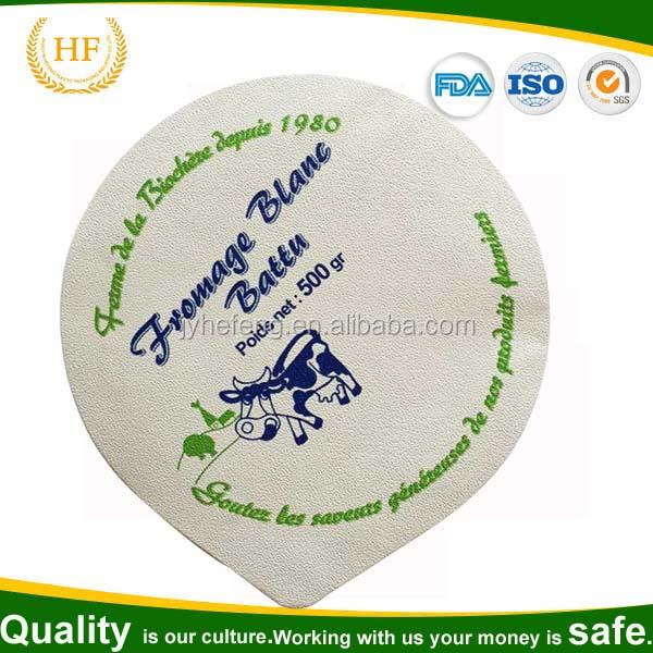 Die cut aluminum foil lid for PP/PE yogurt cup FREE sample