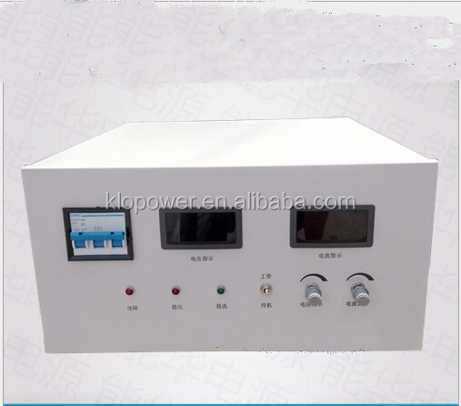 AIR COOLED IGBT electroplating rectifier 12V 300A adjustable dc power supply