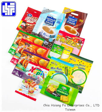 Three Side Seal Bag plastic food bags laminated packaging bags