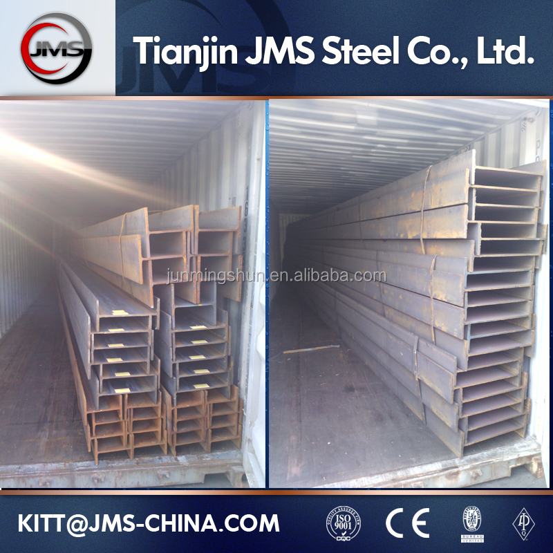 Q235 galvanized steel w beam guardrail dimensions with high intensity