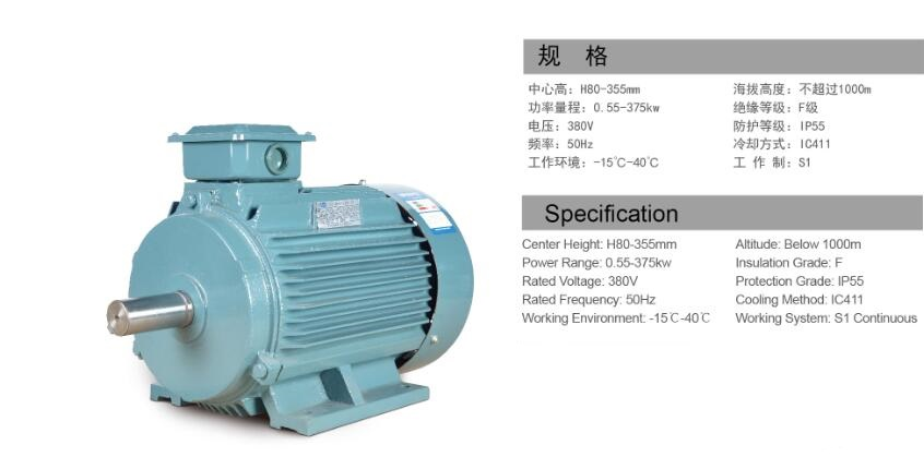 3 Phase 7 5 Hp Ac Industrial Induction Electric