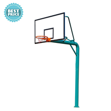 China manufacturer best price adjustable basketball ring
