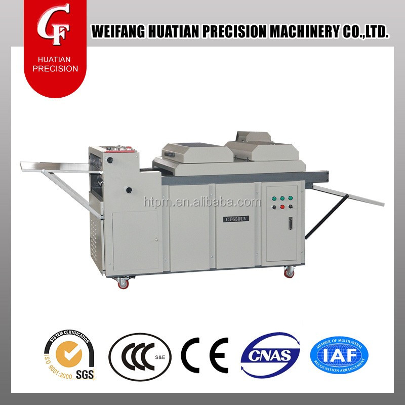 book lamination machine