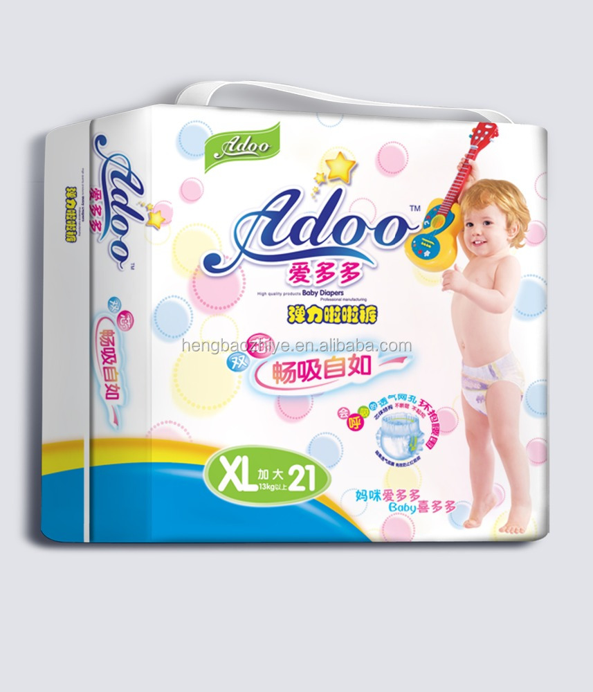 Non-woven surface Grade A disposable Private label quality pampering baby diaper manufacturers in china