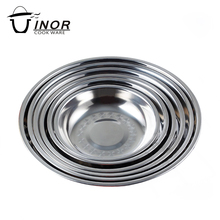 kitchenware high quality dinner plate 304 stainless steel soup bowl with cheap price