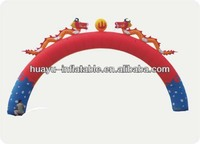Inflatable Double Dragon Arch Chinese Carnival Dragon For The Moon Blue Bottom Red Tube Gold Dragon Yellow Moon