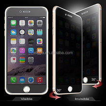 Ultra Slim Premium Privacy Tempered Glass Screen Cover 2.5D 9 H Protective Film for iphone 7 7plus