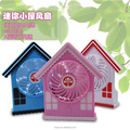 2017 House shape USB portable rechargeable mini battery operated fan for kids