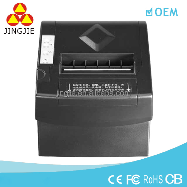 jj-800A 80MM thermal printer auto cutter thermal printer usb lan port