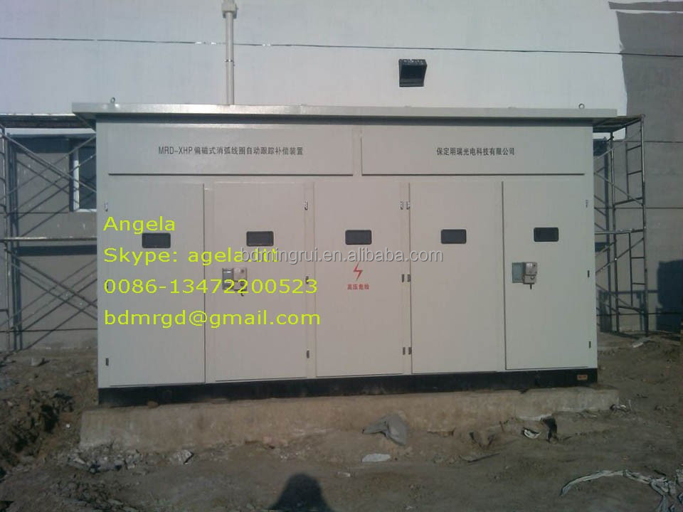 Transformer Neutral Grounding Protection Capacitive Current Compensation Oil Immersed Arc Suppression Coil