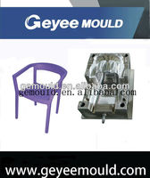 High quality inject plastic chair molding with CE certification/beach chair mould