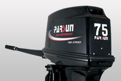 85hp 2 stroke outboard engine