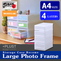 Storage box A4 Japan made modular Storage case file box plastic drawer case stackable office hard plastic packaging PLUST PHA404