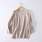 OEM Relaxed-Fit plain blended cashmere wool women sweater