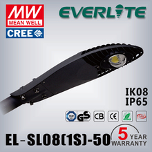 Mean well/ Inventronics/ Huayang driver 5 years warranty 50w/60w/70w/80w IP65 bridgelux/ Epistar/ CXA led streetlights