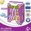 /product-detail/high-quality-competitive-price-disposable-sleepy-baby-diaper-wholesale-usa-from-china-1802923151.html
