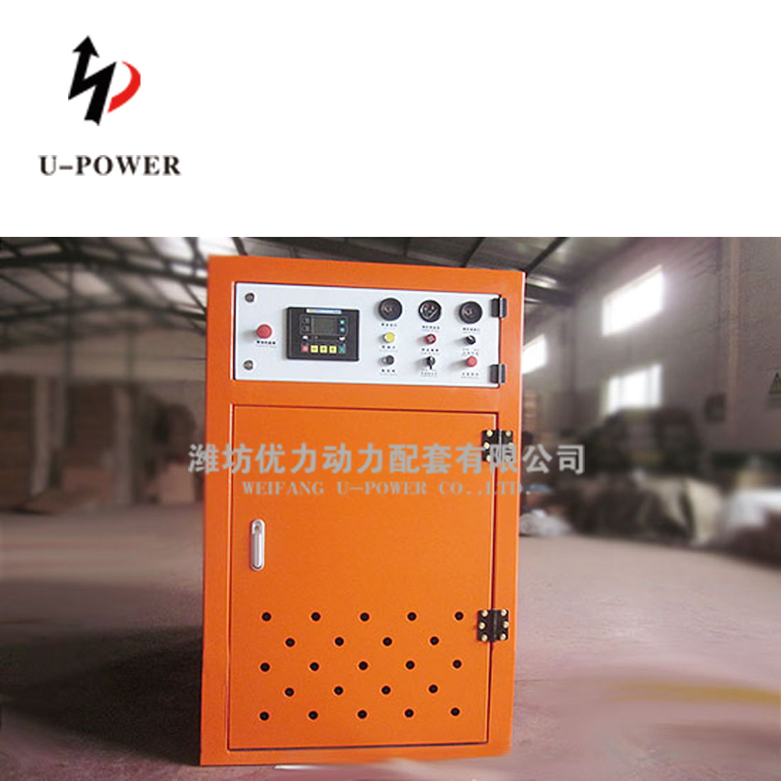 Diesel Engine Hydraulic Submersible Pump Set