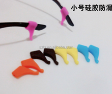 20mm colorful silicone no-slip comfortable glasses temple tips for glssess accessories