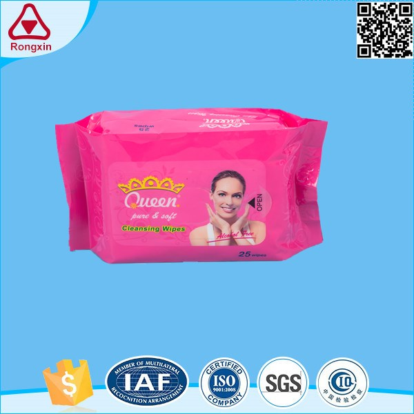 Custom Print Private Label Safety Baby Push Clean Wet Wipes