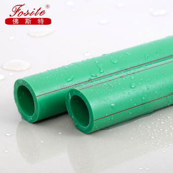 plastic water pipeline