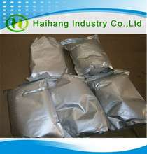 High quality Dantrolene sodium salt/14663-23-1