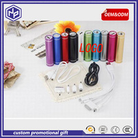 new arrival promotional gift powerbank 2600 metal with flshlight