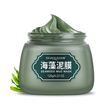 OEM ODM bioaqua beauty product skincare seaweed extract mud mask