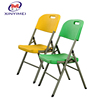 Wholesale Outdoor Folding Furniture For Business