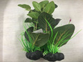 Artificial Plastic Plant Water Grass Fish Tank Aquarium Ornament Decoration