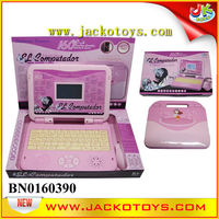 Preschool Educational Toy Kid Learning Machine Laptop Computer