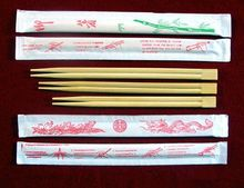 Chinese Bamboo High quality Top grade Disposable Plastic packing Chopsticks