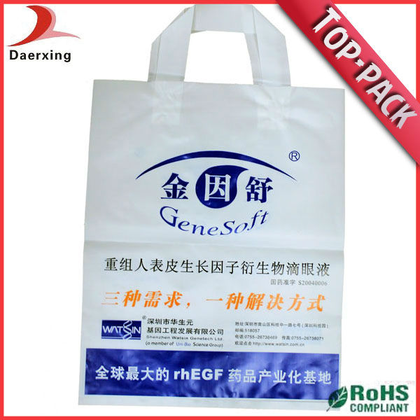 Cheap wholesale testing strength plastic bags